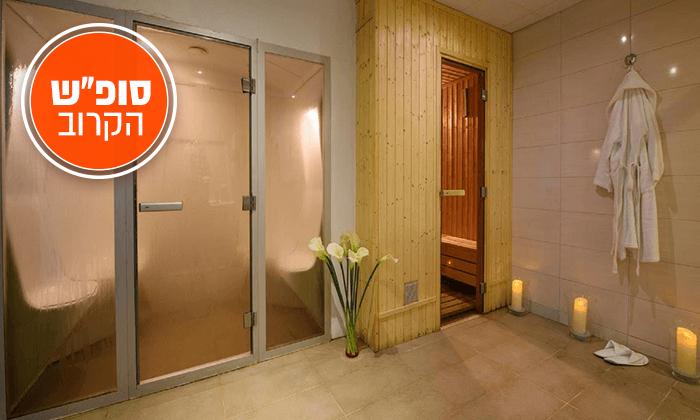 """6 חורף חם בקפריסין: מלון 5 כוכבים, כולל סופ""""ש הקרוב"""