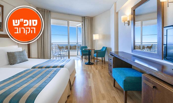 """3 חורף חם בקפריסין: מלון 5 כוכבים, כולל סופ""""ש הקרוב"""