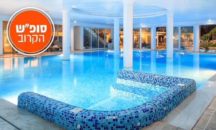 """2 חורף חם בקפריסין: מלון 5 כוכבים, כולל סופ""""ש הקרוב"""