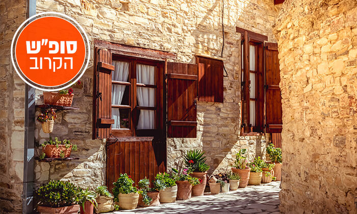 """10 חורף חם בקפריסין: מלון 5 כוכבים, כולל סופ""""ש הקרוב"""