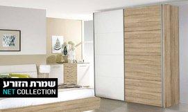 ארון קיר 2 דלתות דגם טריגו