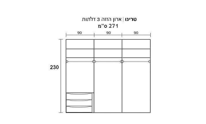 3 שמרת הזורע: ארון קיר גבוה עם 3 דלתות הזזה