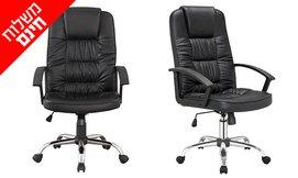 כסא מנהלים דגם 'מנהטן'