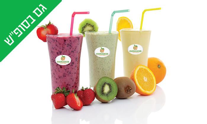 2 משקה בריאות ב-Enerjuicer, בר משקאות הבריאות והמיצים הטבעיים בכיכר רבין