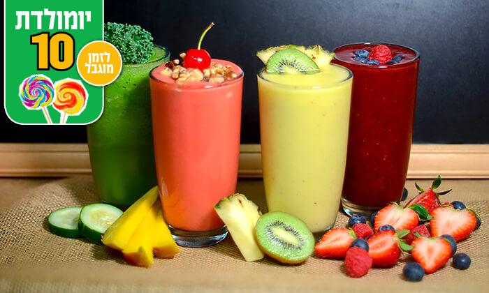 3 משקה בריאות ב-Enerjuicer, בר משקאות הבריאות והמיצים הטבעיים בכיכר רבין