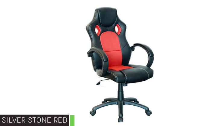 4 כיסא גיימינג MY CASA