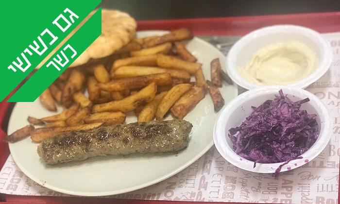 5 ארוחה במסעדת 'עוף אקספרס' הכשרה, חולון