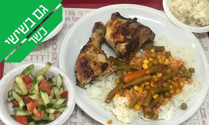 6 ארוחה במסעדת 'עוף אקספרס' הכשרה, חולון