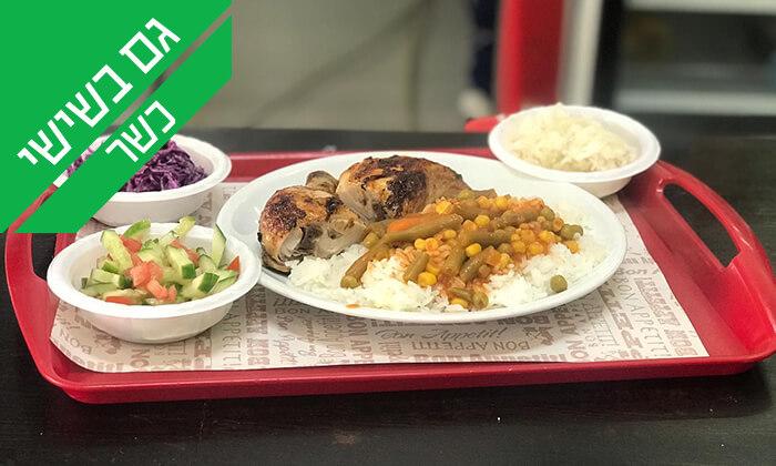 7 ארוחה במסעדת 'עוף אקספרס' הכשרה, חולון