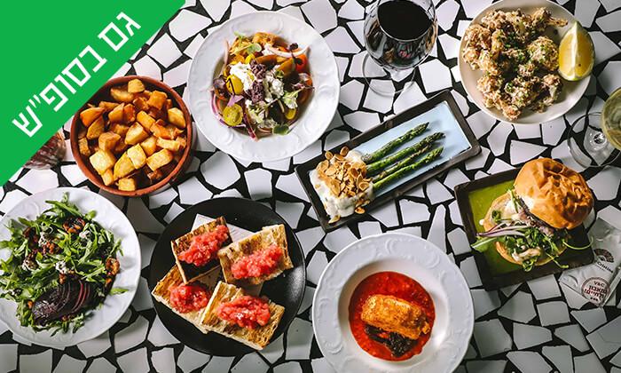 4  מסעדת ויקי כריסטינה Vicky Cristina במתחם התחנה נווה צדק - שובר הנחה לזוג