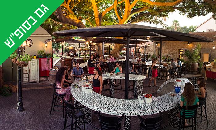 7  מסעדת ויקי כריסטינה Vicky Cristina במתחם התחנה נווה צדק - שובר הנחה לזוג