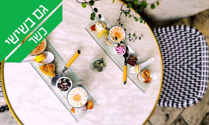 8 ארוחת בוקר או קינוח קפה גורמנד - קפה פרנץ' סטייל מלון שני, ירושלים