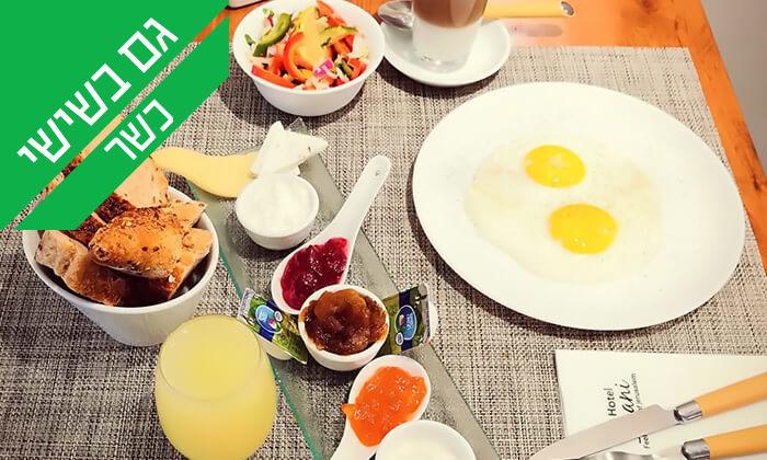 4 ארוחת בוקר או קינוח קפה גורמנד - קפה פרנץ' סטייל מלון שני, ירושלים