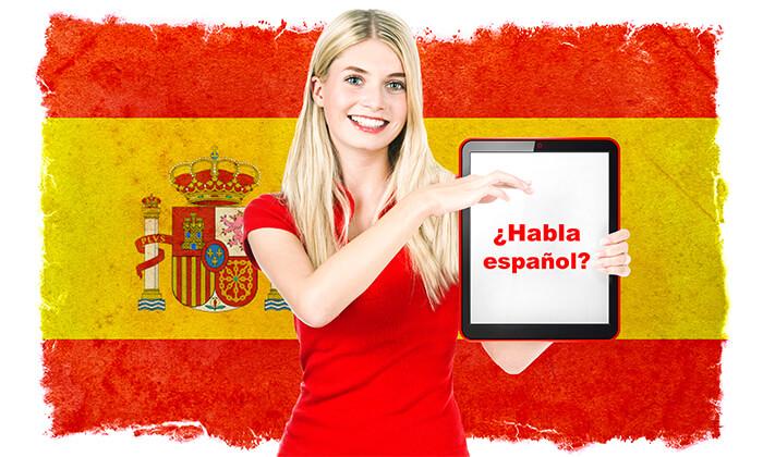 2 לימודי ספרדית עם Cervantes Idiomas
