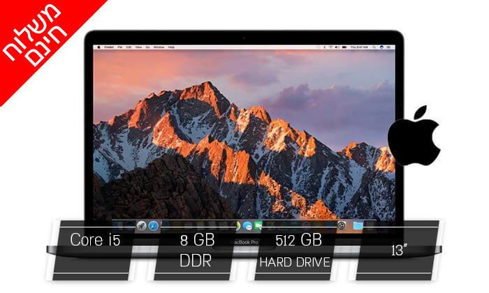 2 מחשב נייד Apple MacBook Pro עם מסך 13 אינץ' - משלוח חינם!