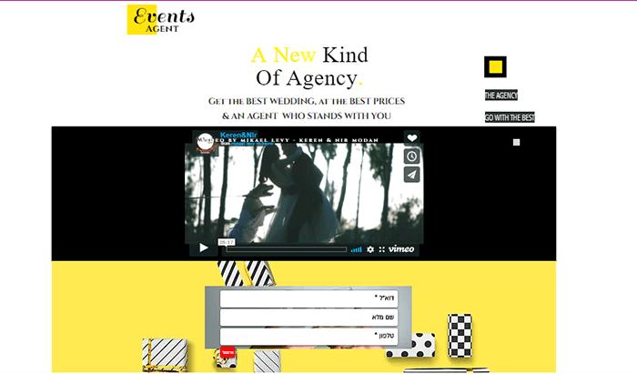6 עיצוב ובניית אתר אינטרנט - בראל וינר