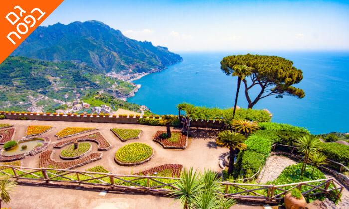 """8 חבילת """"טוס וסע"""" לדרום איטליה, כולל פסח"""