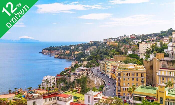 """2 חבילת """"טוס וסע"""" לדרום איטליה"""
