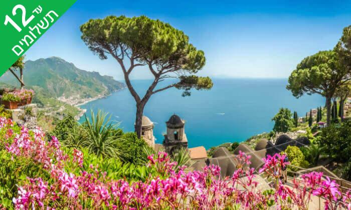 """3 חבילת """"טוס וסע"""" לדרום איטליה"""