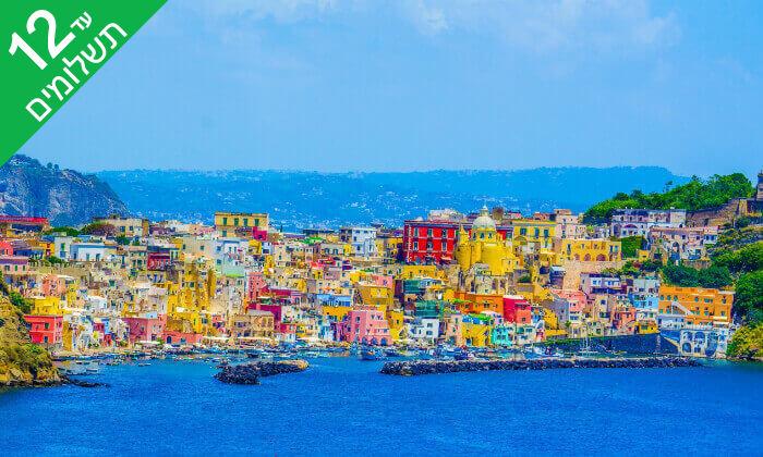 """4 חבילת """"טוס וסע"""" לדרום איטליה"""