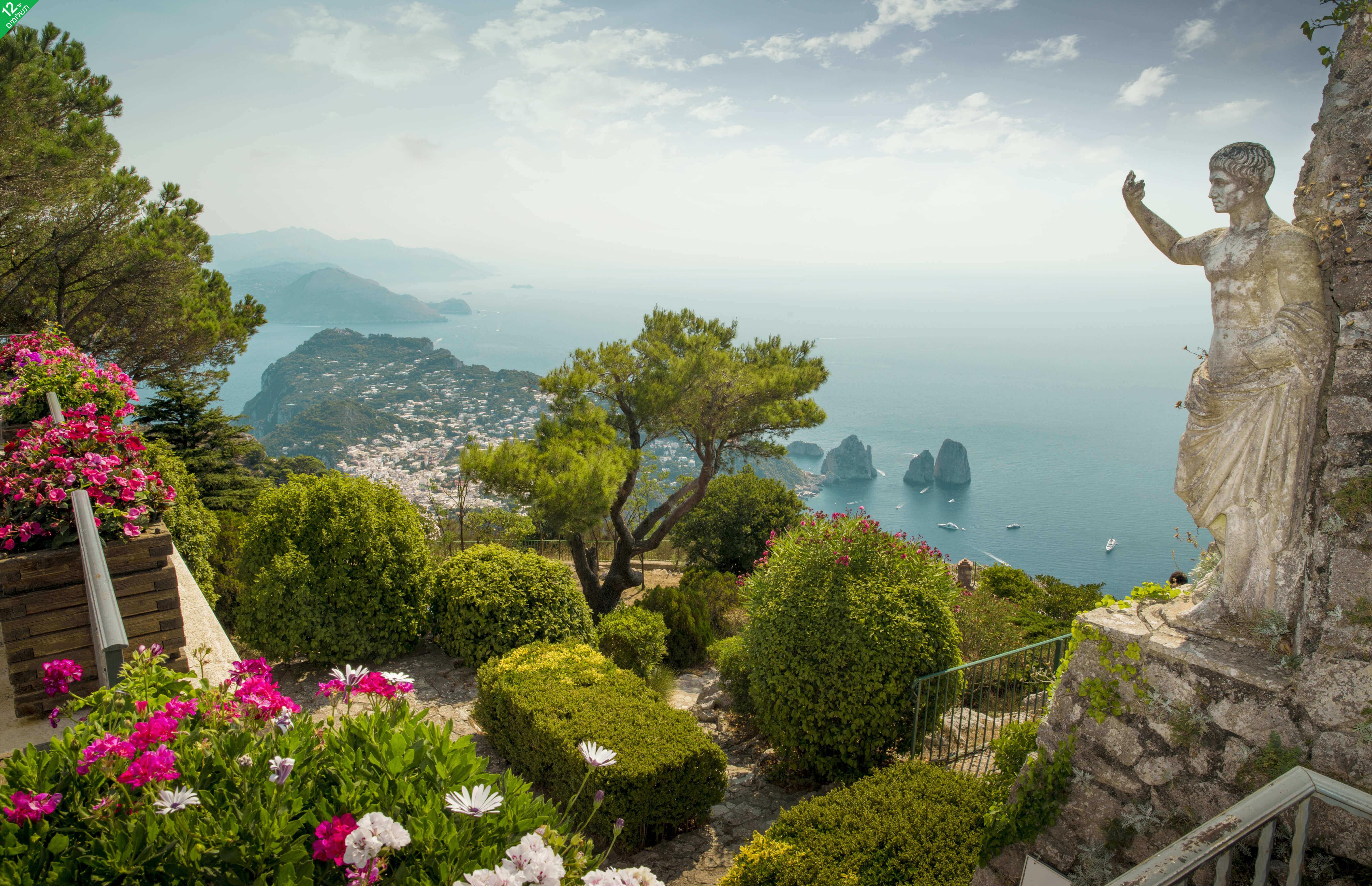 """5 חבילת """"טוס וסע"""" לדרום איטליה"""