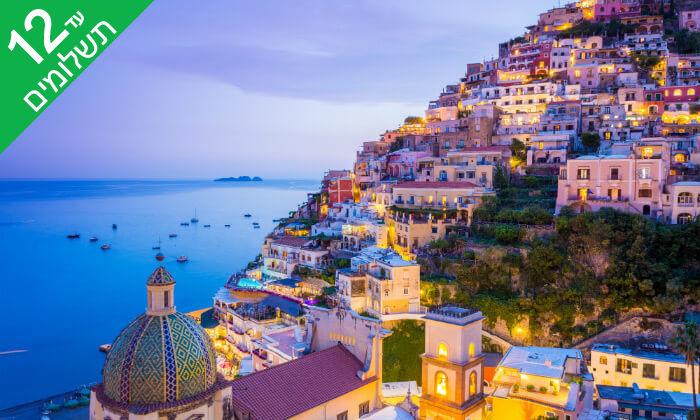 """6 חבילת """"טוס וסע"""" לדרום איטליה"""