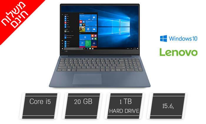 2 מחשב נייד Lenovo עם מסך 15.6 אינץ' ו-20GB זיכרון - משלוח חינם!
