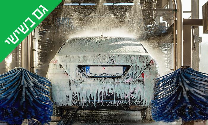 2 שטיפה חיצונית ופנימית לרכב ב-splash car wash