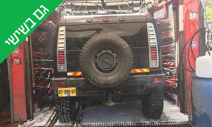 4 שטיפה חיצונית ופנימית לרכב ב-splash car wash