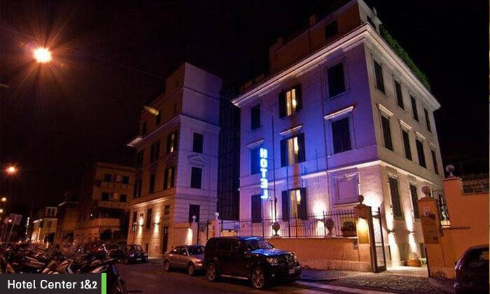 """6 חופשה ברומא - כולל סילבסטר וסופ""""ש"""