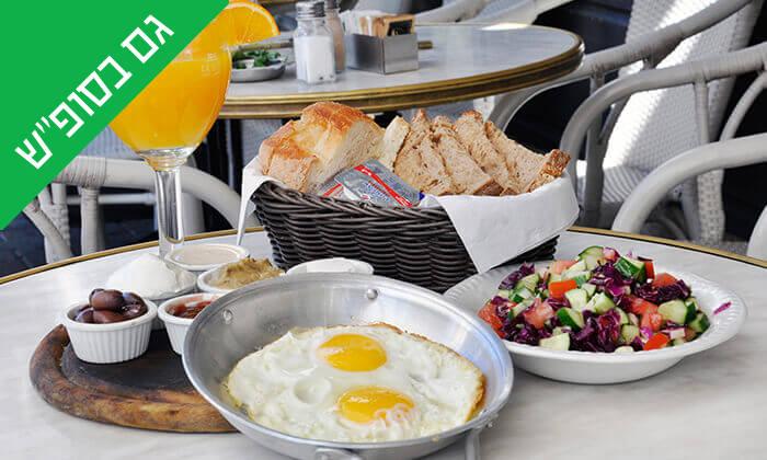 2 ארוחת בוקר זוגית בקפה-ביסטרו אוליב, בוגרשוב