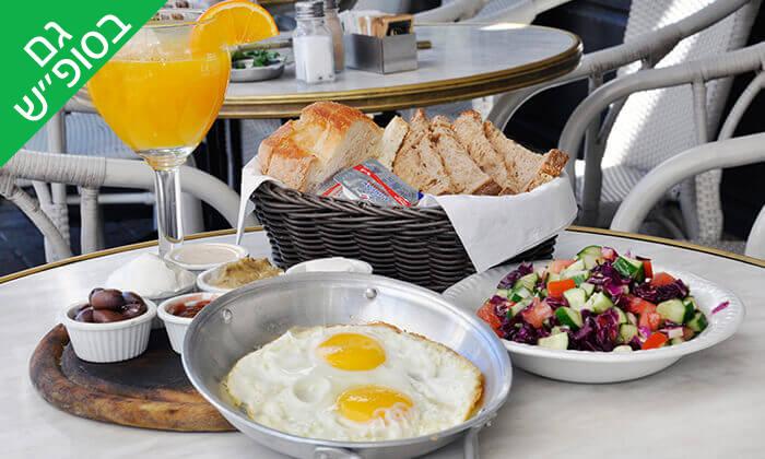 5 ארוחת בוקר זוגית בקפה-ביסטרו אוליב, בוגרשוב