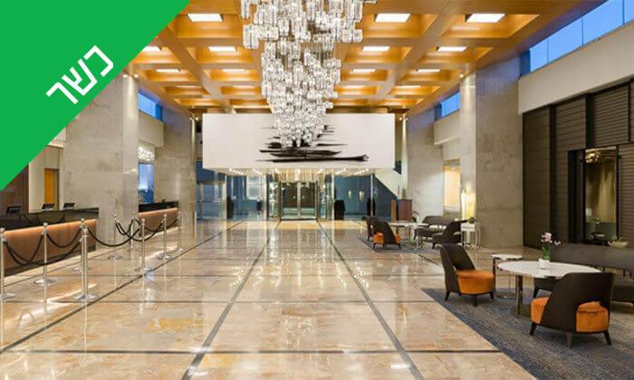 5 GROO Premium | מזנון פרימיום כשר בשישי ובשבת - מלון הילטון תל אביב