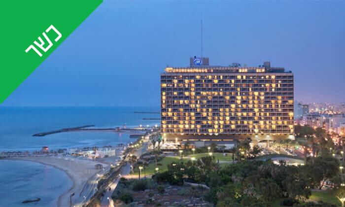 6 GROO Premium | מזנון פרימיום כשר בשישי ובשבת - מלון הילטון תל אביב