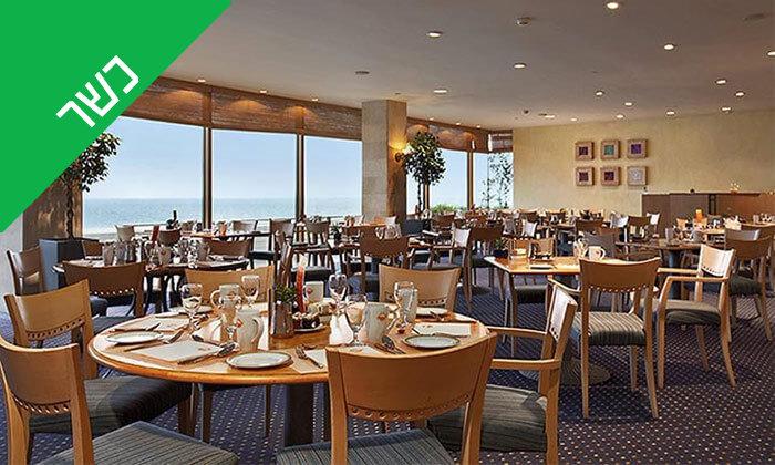 7 GROO Premium | מזנון פרימיום כשר בשישי ובשבת - מלון הילטון תל אביב