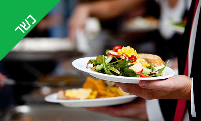 8 GROO Premium | מזנון פרימיום כשר בשישי ובשבת - מלון הילטון תל אביב