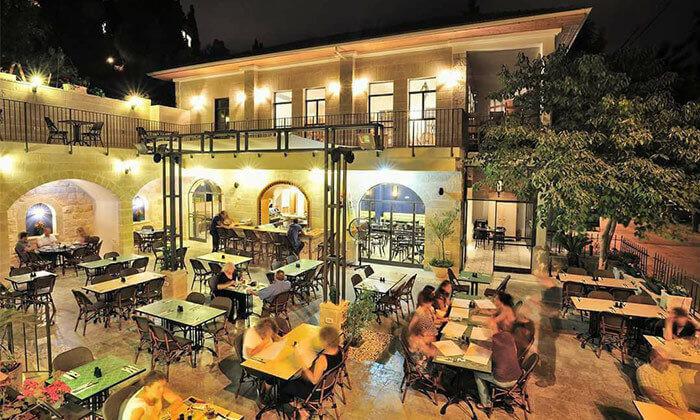 2 ארוחה זוגית בפונדק עין כרם, ירושלים