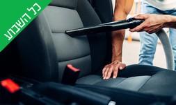 3 שאיבות רכב בשירות עצמי