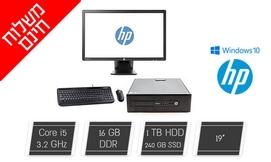 מחשב נייח HP עם סט אלחוטי ומסך