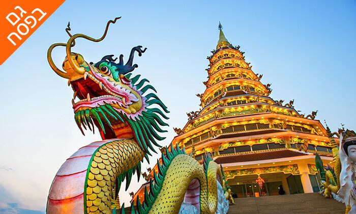 2 טיול מאורגן לתאילנד, כולל נופש בפאטאיה - 11 ימים, כולל פסח