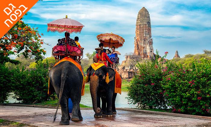 4 טיול מאורגן לתאילנד, כולל נופש בפאטאיה - 11 ימים, כולל פסח