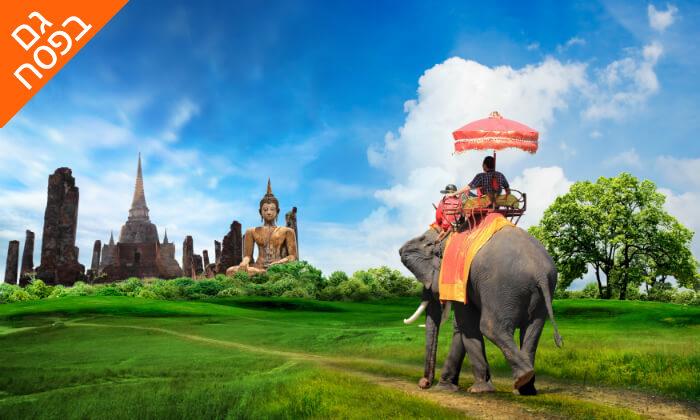 6 טיול מאורגן לתאילנד, כולל נופש בפאטאיה - 11 ימים, כולל פסח