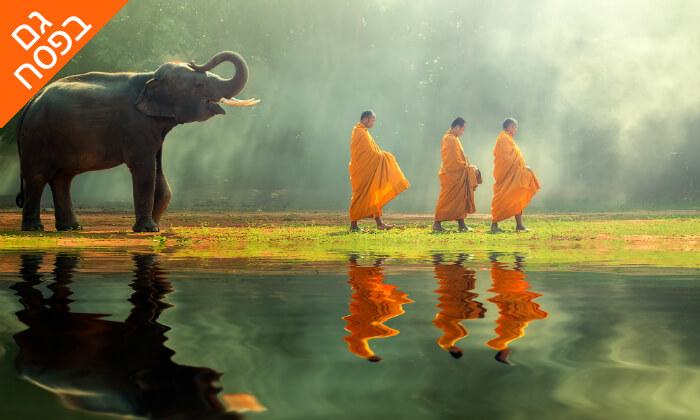 8 טיול מאורגן לתאילנד, כולל נופש בפאטאיה - 11 ימים, כולל פסח