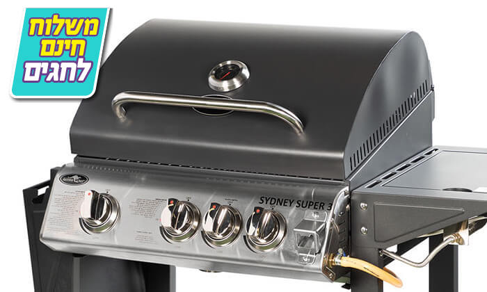 7 גריל גז עם 3 מבערים Australia Chef - משלוח חינם