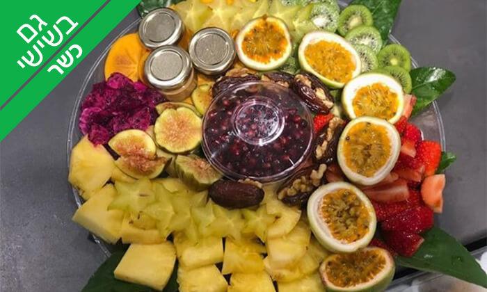 3 מגשי פירות כשרים של Enerjuicer, בר משקאות בריאות ומיצים טבעיים בכיכר רבין