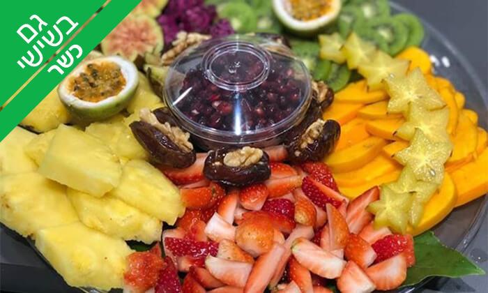 5 מגשי פירות כשרים של Enerjuicer, בר משקאות בריאות ומיצים טבעיים בכיכר רבין