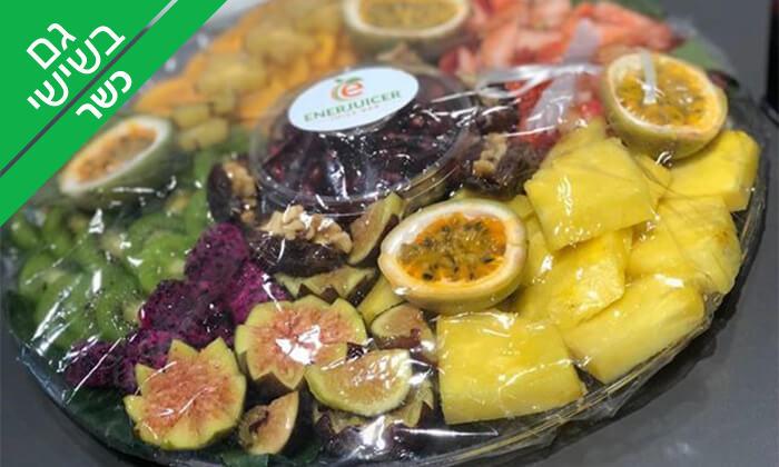 4 מגשי פירות כשרים של Enerjuicer, בר משקאות בריאות ומיצים טבעיים בכיכר רבין