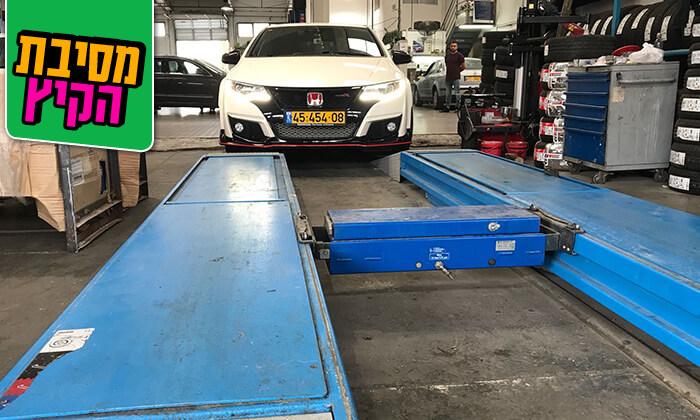3 טיפולים לרכב במוסך סגול, כרמיאל