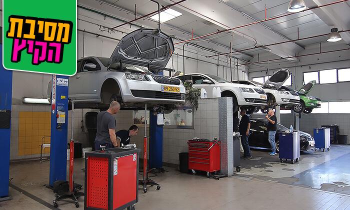 4 טיפולים לרכב במוסך סגול, כרמיאל