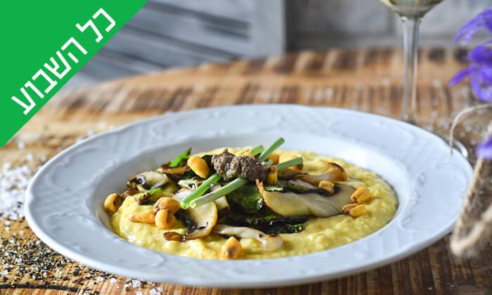6 מסעדת גליאנו Galliano באגמון החולה - ארוחת שף זוגית